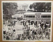1967 UPI Photo American Jewish Protest Six Day War White House Israel Support