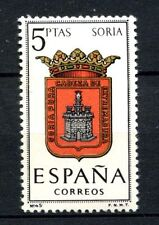 Spain 1965 SG#1700 Arms Of Soria MNH #A23473