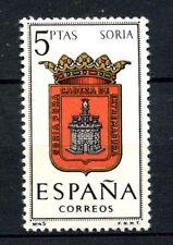 España 1965 SG#1700 #A23473 estampillada sin montar o nunca montada brazos de Soria