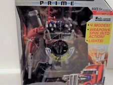 TRANSFORMERS PRIME RID Weaponizer Optimus Prime Leader Class NEW SEALED MISB!!!