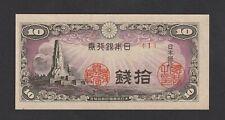 Japan 10 Sen (1944) P53 Banknote paper money - UNC