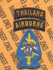 US Army Special Forces Group Airborne Thailand SFGA TOP patch set