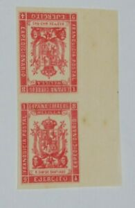 SPAIN, NORTH AFRICA,1894 MELILLA,  LOCAL 2 MINT STAMPS,  ARMY EXPEDITION EC01