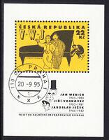 Tschechische Republik 1995 -  Block 2  Gestempelt