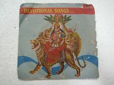 FILM SONGS KALYANJI ANANDJI LATA RAFI DEVOTIONAL rare EP RECORD INDIA 1977 VG+