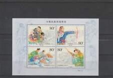 China postfris 2003 MNH block 114 - Sporten (S1640)