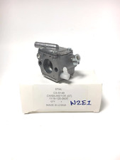 NEW OEM STIHL CARBURETOR FOR CHAINSAW  1119 120 0605 for 038 MS 380 MS 381