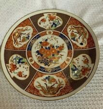 """Imari style 10 1/4"""" plate,medallions, flowers blue cart in center, Made in Japan"""