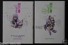 JAPAN Chrome Shelled Regios manga: Koukaku no Regios no 4koma Felli no Uta 1~2