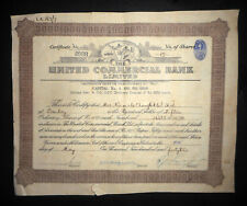 1943 UNITED COMMERCIAL BANK LIMITED SHARE CERTIFICATE M112