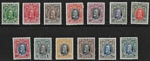 Southern Rhodesia 1931 KGV Definitives SS to 5/- - MVLH