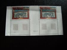 ANDORRE (francais) - timbre yvert et tellier n° 305 x2 n** (Z12) stamp