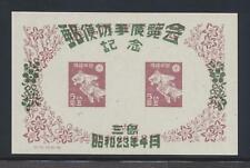 Japan 407 Goldfish Mishima Philatelic Exhibition souvenir sheet