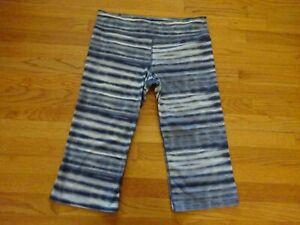 Women's Under Armour Allseason Gear Striped Gray Capri Pants Size L