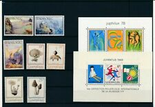 D074353 2 Values S/S MNH Luxembourg + Stamps