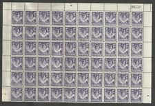 NORTHERN RHODESIA 1952 SG39 9d VIOLET MNH HALF SHEET FAULTS