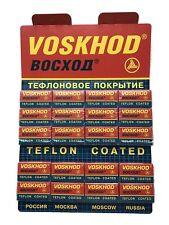 100 Voskhod Teflon Coated double edge razor blades