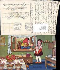 619544,Künstler AK Margret Boriss Märchen Schneewittchen Hexe Apfel Mohnblumen
