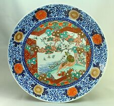 ! Antique 19th c. Meiji Lg Japanese Imari Porcelain Charger Plate Polychrome 18""