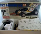 Vintage 80's Kyosho FA Series Sky Bomber 14x MIB Nikko Tamiya Taiyo Tyco