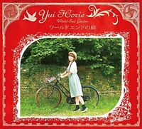 WORLD END NO NIWA RED(+BOOKLET)(ltd.) [Audio CD] Yui Horie