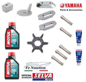 kit tagliando fuoribordo YAMAHA F40 50 60 olio motul, filtro girante anodi 300h