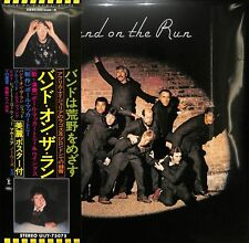 Band on the Run by Paul McCartney/Paul McCartney & Wings/Wings (Paul McCartney) (Vinyl, Dec-2017)