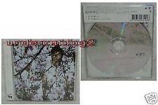 J-POP Domoto Tsuyoshi Utsukushi ware no Sora Taiwan CD