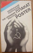 Ukrainian political poster 1920-1970s Soviet propaganda agitation USSR Album