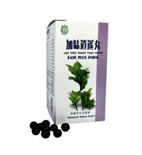 Ease Plus Form TCM Kräuterformel 加味逍遥丸 Jia-Wei-Xiao-Yao
