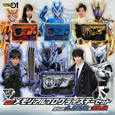 PRE Kamen Rider Zero-One DX Memorial Progrise Key Set SIDE A.I.M.S.& ZAIA