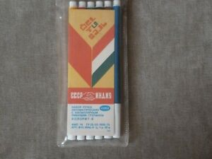 USSR,set of markers,6 colors,1980,USSR-INDIA,new