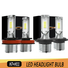 4 Bulbs Kit 9600LM H7 + H11 6000K LED Headlight Hi/Low Beam for HYUNDAI VERACRUZ