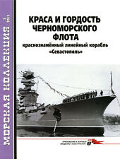MKL-201505 Naval Collection 5/2015: Sevastopol Red-Banner Soviet WW2 Battleship