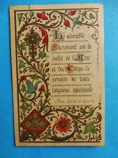IMAGE PIEUSE HOLY CARD ADORABLE SACREMENT TOURS  1888