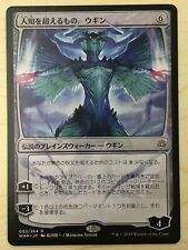 Ugin, the Ineffable Japanese War of the Spark Alternate Anime Art mtg NM