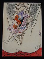 ANTIQUE JAPAN JAPANESE EROTIC WOMAN ARTIST SIGNED WATERCOLOR DRAWING PAPER