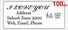 100 Personalised return address label custom mailing sticker 56x25mm secret