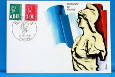 FRANCE CPA   Carte Postale Maximum MARIANNE DE BEQUET  Yt 1894 C