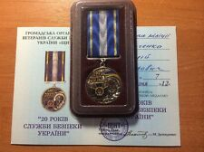 MEDAL ORDER UKRAINE - NATIONAL SECURITY SERVICE 20 YEAR ANNIVERSARY + BOX + DOC