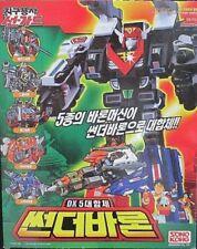 Takara SONOKONG BRAVE OF THE SUN THUNDER BARRON Robot DX Figure Transformers