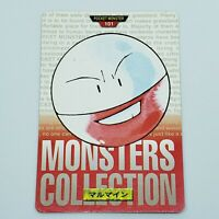 Electrode #101 BANDAI Pokemon Card red Nintendo MONSTERS COLLECTION japanese