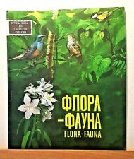 Russian  Flora Stamp Collection Booklet 1979 Rare.