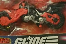 GI Joe Classified Target w/COBRA COIL BIKE ONLY *NO BARONESS* Cobra Island