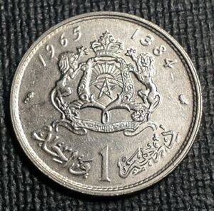 Morocco 1 Dirham 1965 High Grade