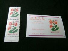 KOREA-(-1964-)-SC.# 461-461a-LOT of 2 STAMPS & 1-SOUVENIR SHEET-(-MNH-)-CV.$10