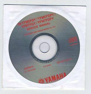 (CD3) CD MANUEL ATELIER MOTO YAMAHA YFM5FGY/YFM5FGPY/YFM7FGY/YFM7FGPY 2009