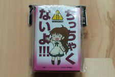 Character Sleeve Collection Mini Working!! Taneshima Popura 58ct Used