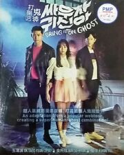 Bring it on Ghost Korean Drama DVD with Good English Subtitle (PMP Version)