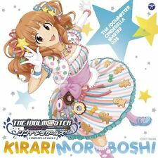 THE IDOL MASTER CINDERELLA 008 MOROBOSHI KIRARI [Audio CD]Rei Matsuzaki